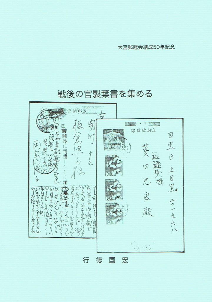 20171006goutoku