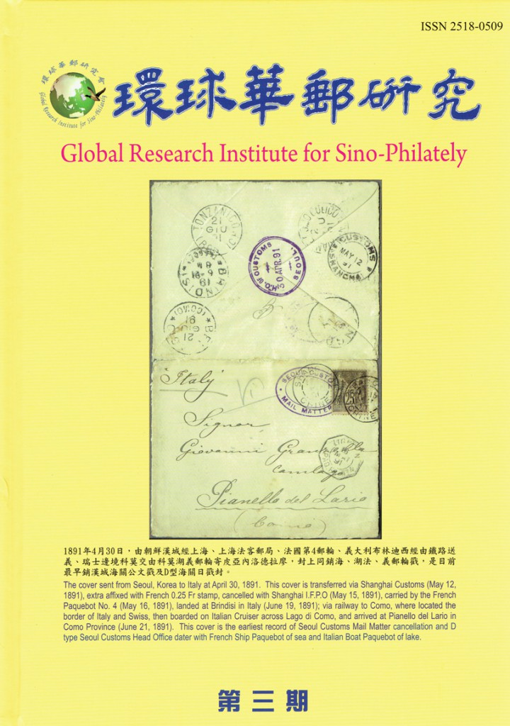 GlobalResearch3