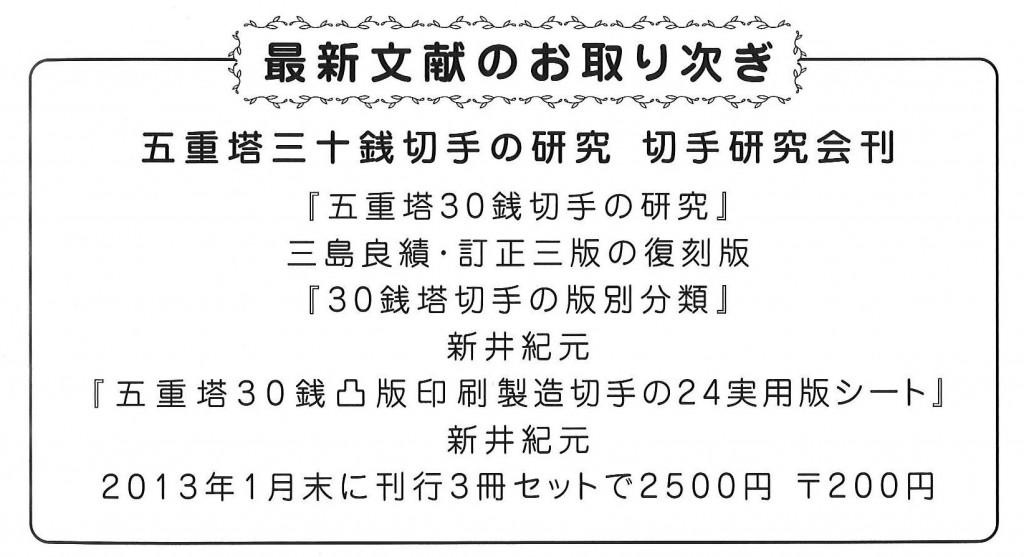 20130301102558_00002