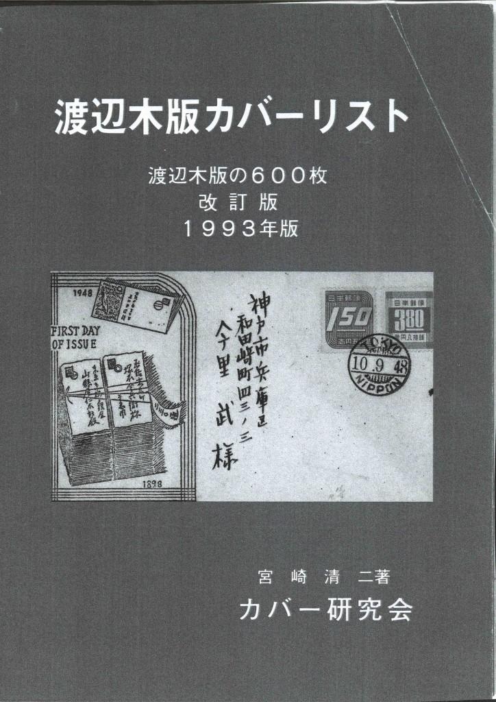 20180808_003