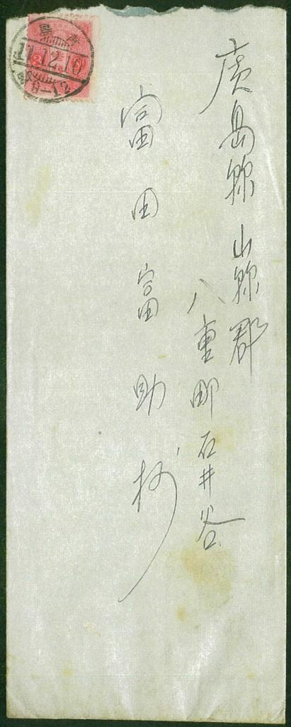 1693a