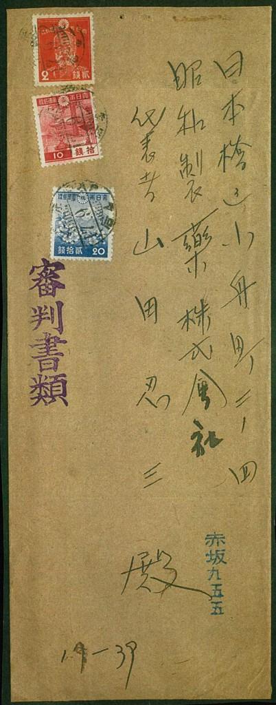 1901a