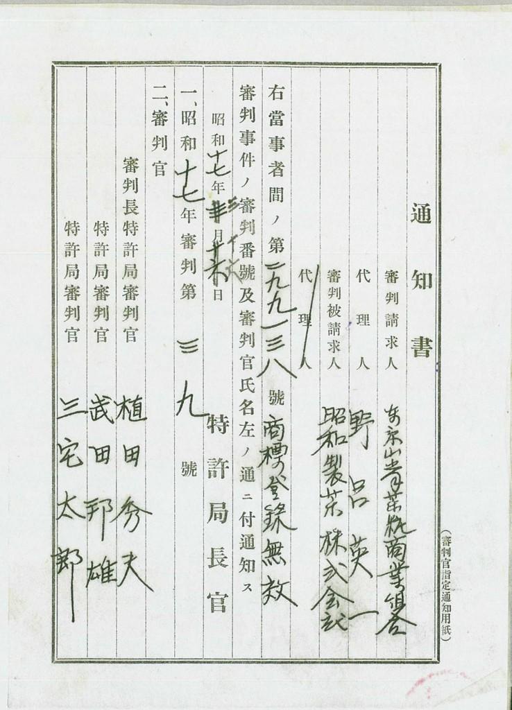1901b